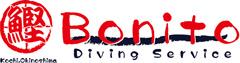 ダイビングサービス BONITO